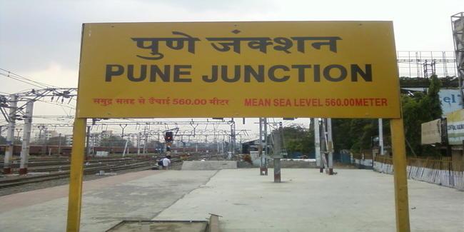 Pune station revamp plan elicit response from six bidders