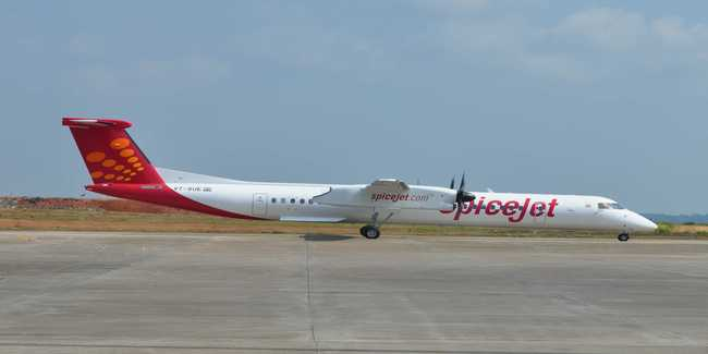Jabalpur Airport upgradation project