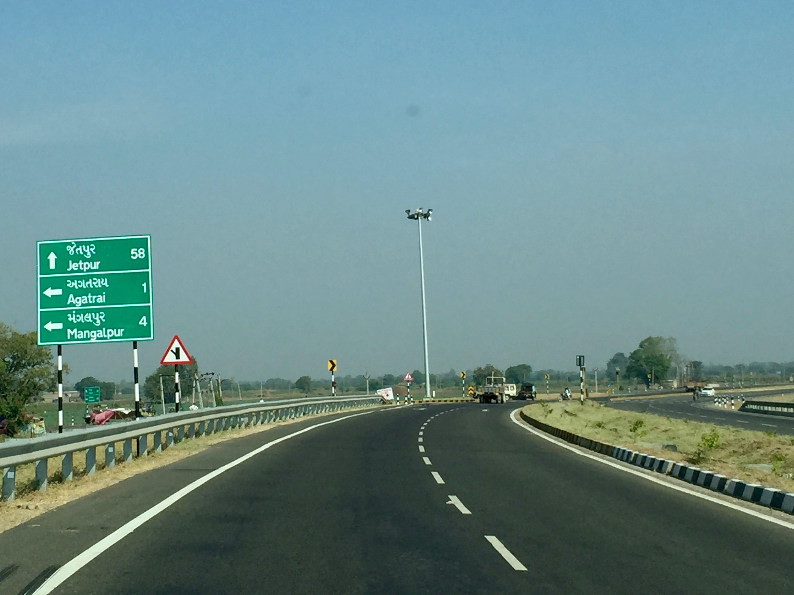 Eight Lane access- controlled Expressway from Miyati Village to MP-Gujarat Border