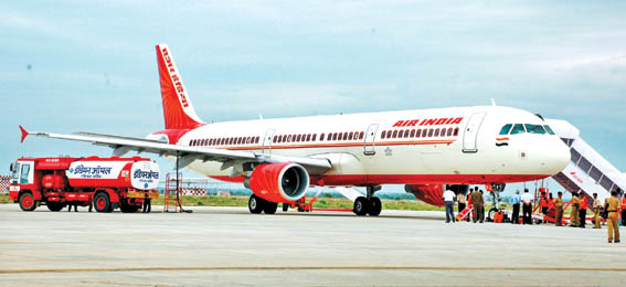 Trichy airport expansion project