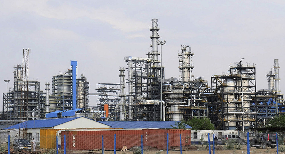 Ratnagiri refinery project