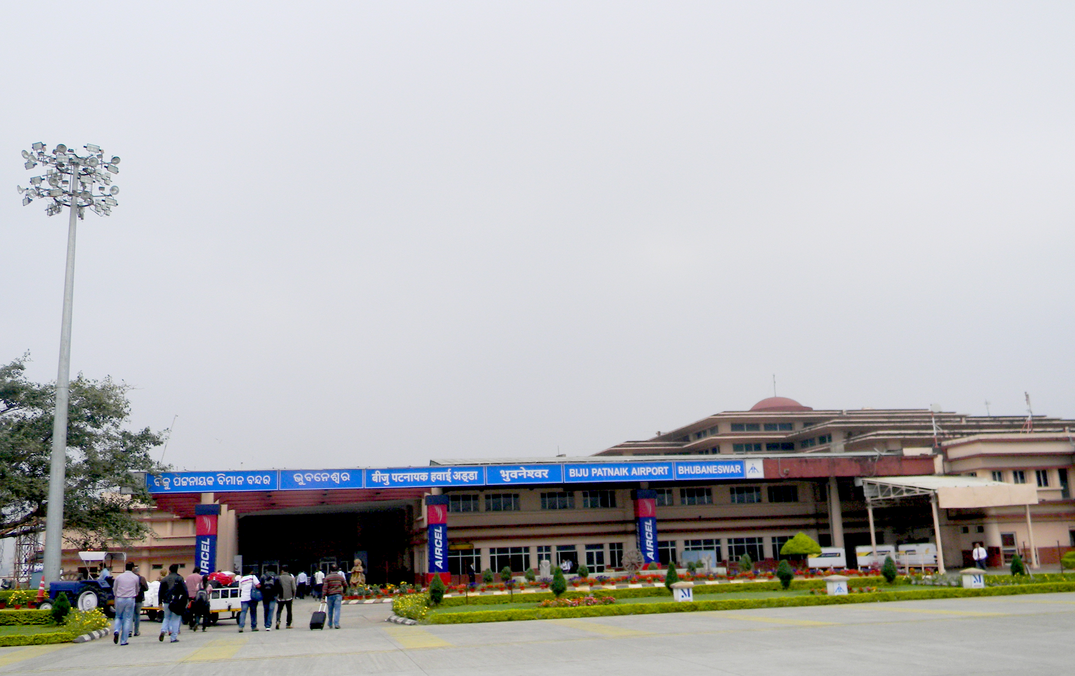 Airport at Rourkela