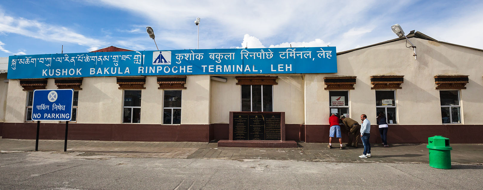 New Domestic Terminal Building at Leh airport