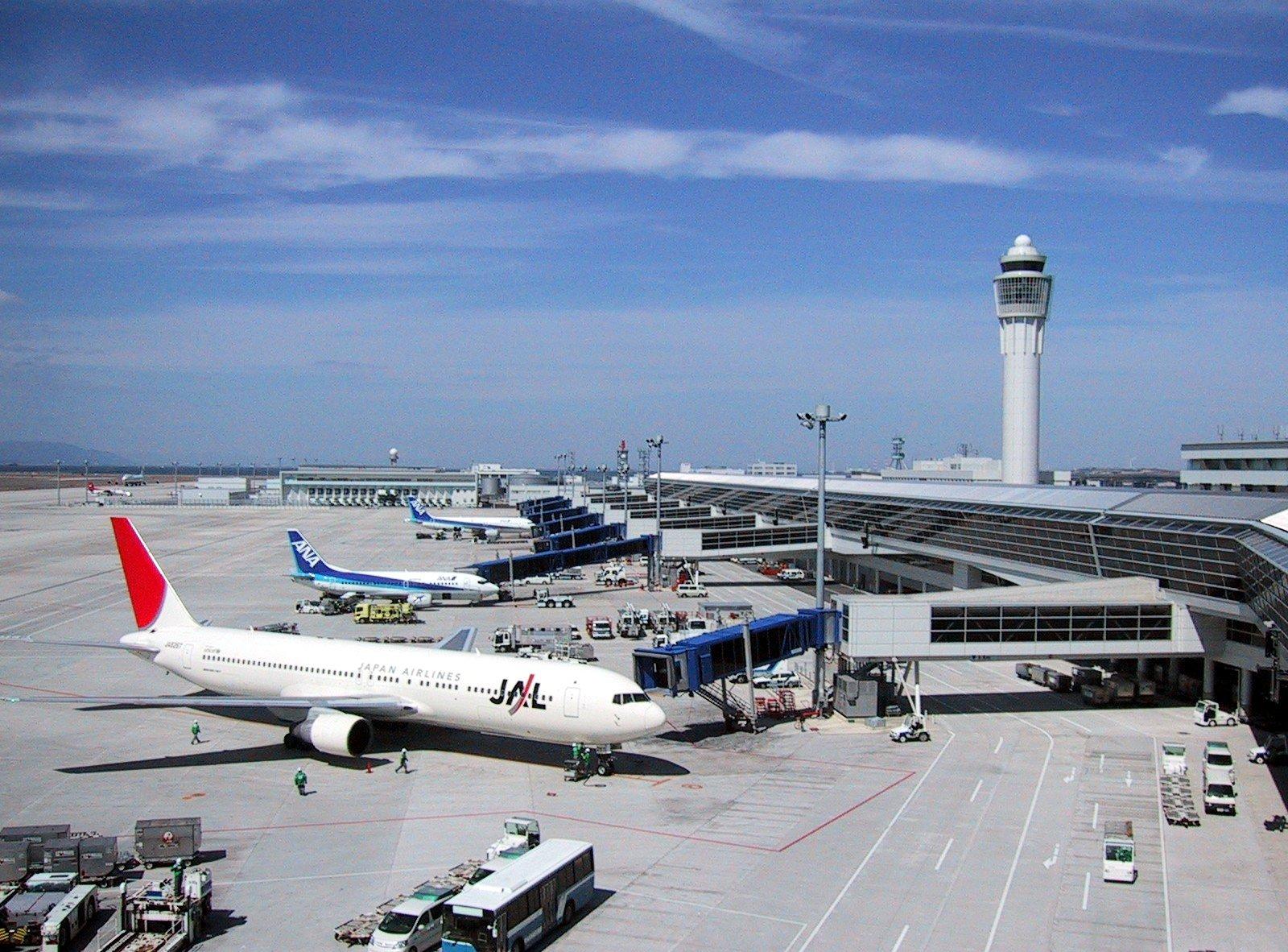 Airport at Tawang