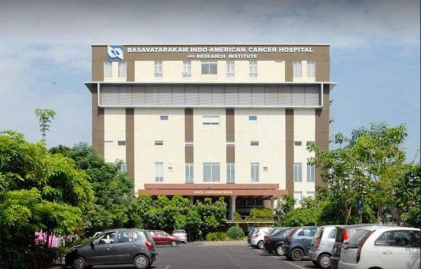 Basavatarakam Indo-American cancer hospital and research institute in Amaravati