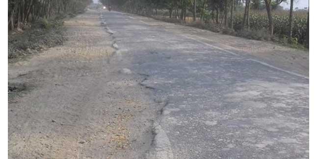 Udakishanganj-Bhatgama Road construction