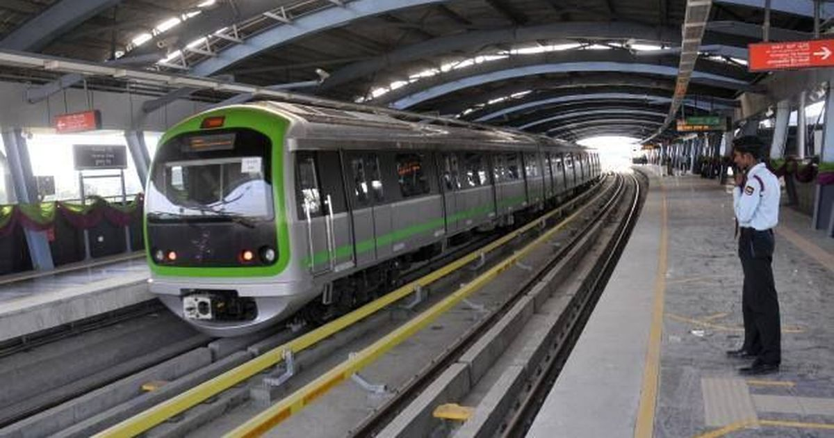 Bengaluru metro rail network expansion