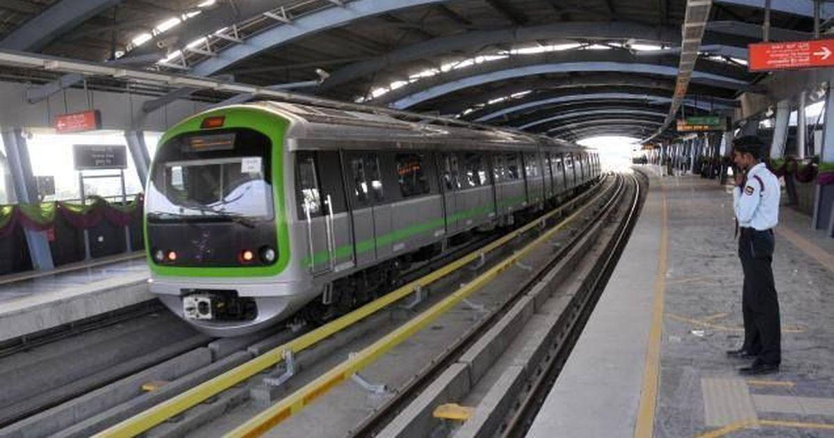 Bengaluru metro rail network expansion