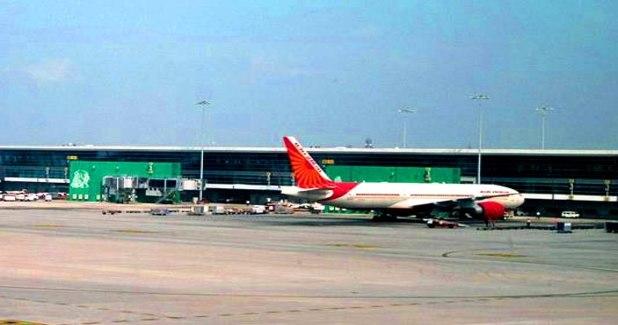 Shirdi Airport Project