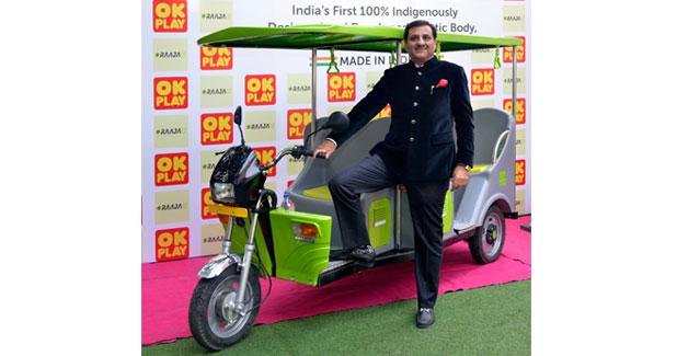 OK Play launches ICAT approved 'E-RAAJA' - Green E-Rickshaw