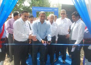 SKF Solution Factory in Jamshedpur