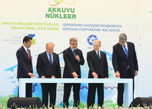 "The foundation of the off-shore hydraulic engineering structures of ""Akkuyu"" NPP was laid in Turkey"