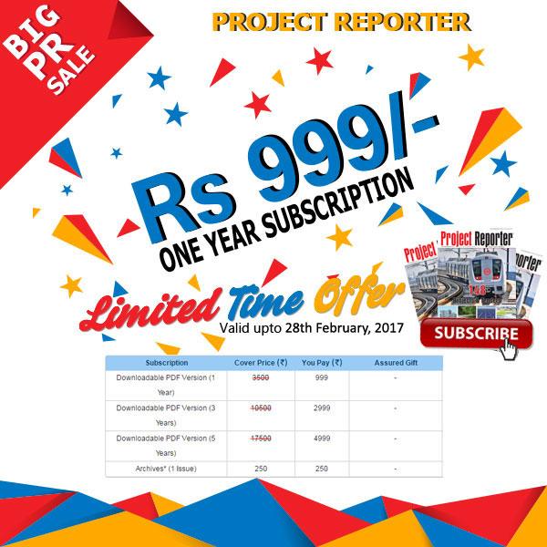 PR Big Sale